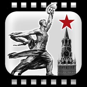 Логотипы СССР-2. Кино СССР for PC and MAC