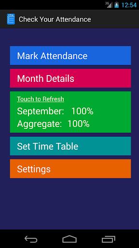 请检查您的参与 Check Your Attendance