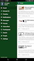 Screenshot of RTI INDIA