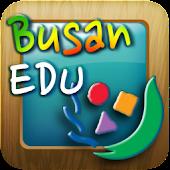 부산에듀(Busan Edu)