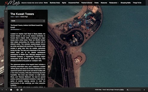 nMap World Kuwait - Tourist- screenshot thumbnail