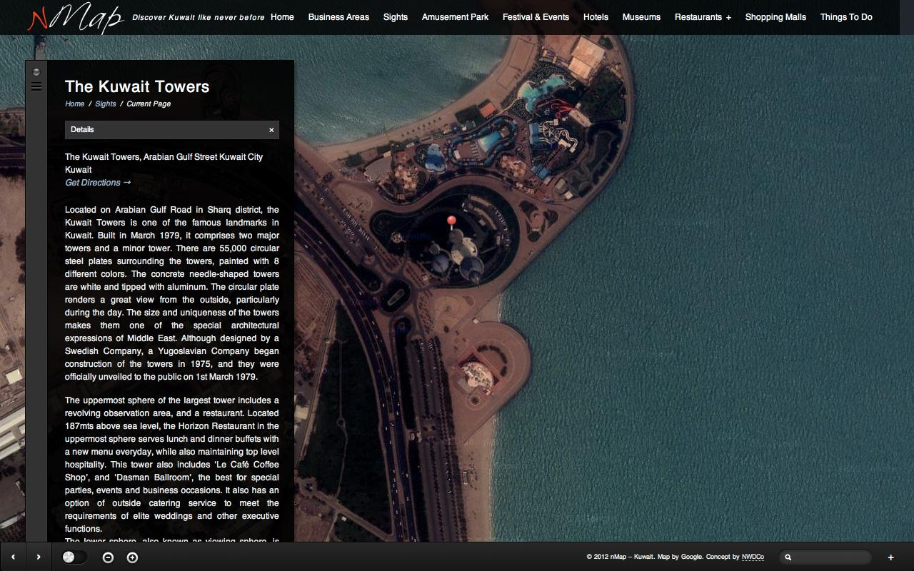 nMap World Kuwait - Tourist - screenshot