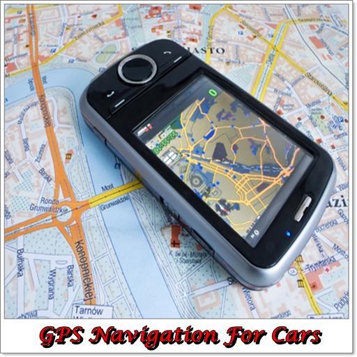 汽車 GPS 導航