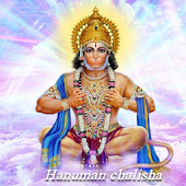 HanumanChalisa(English)