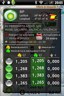 Gasolina Barata Z-GasoRedux - screenshot thumbnail