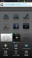 Screenshot of NatorHDブラウザ 絵文字・顔文字・シークレット対応!
