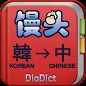 Korean->Chinese Dictionary