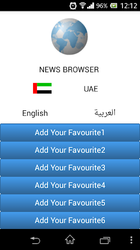 UAE News Browser