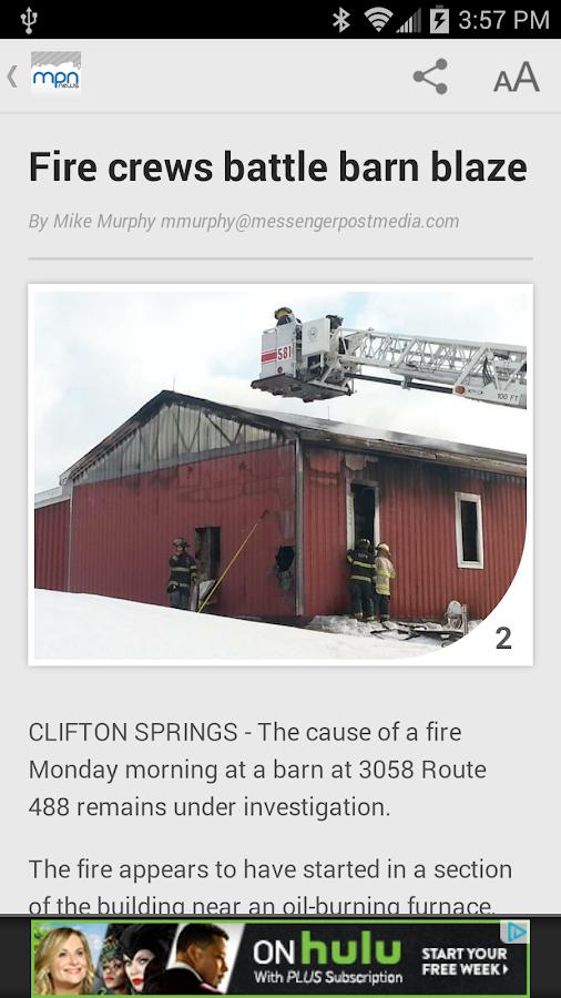 MPNnow - Canandaigua, NY- screenshot