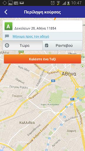 【免費交通運輸App】ExpressTaxi-APP點子