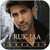 Ruk Jaa Music Video Album