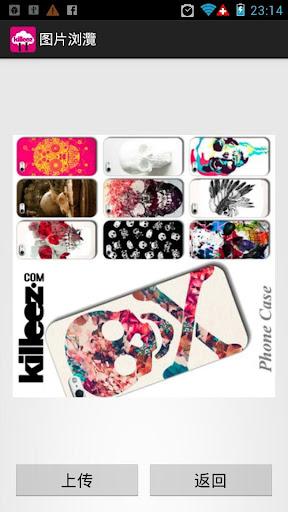 玩免費媒體與影片APP|下載Killeez图片传送 app不用錢|硬是要APP