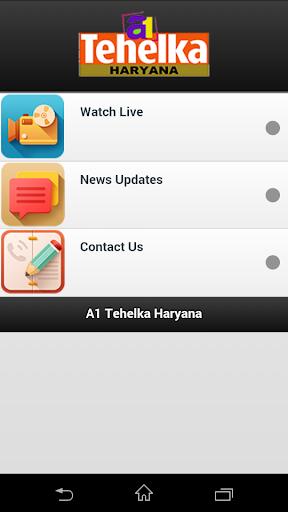A1 Tehelka News