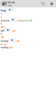 German<>Dutch Dictionary T- screenshot thumbnail