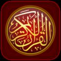 Quran  AlSudes icon