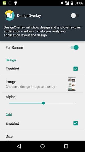 DesignOverlay - 開発便利ツール