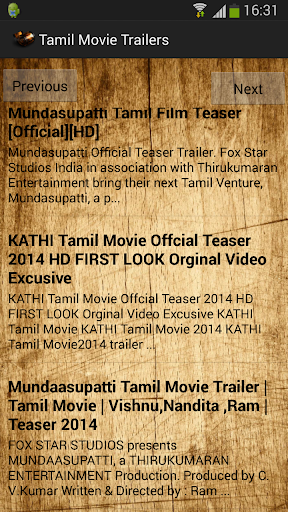 Tamil Movie Trailers
