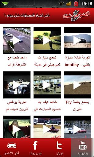تطبيقات اندرويد 2012 تطبيقات اندرويد