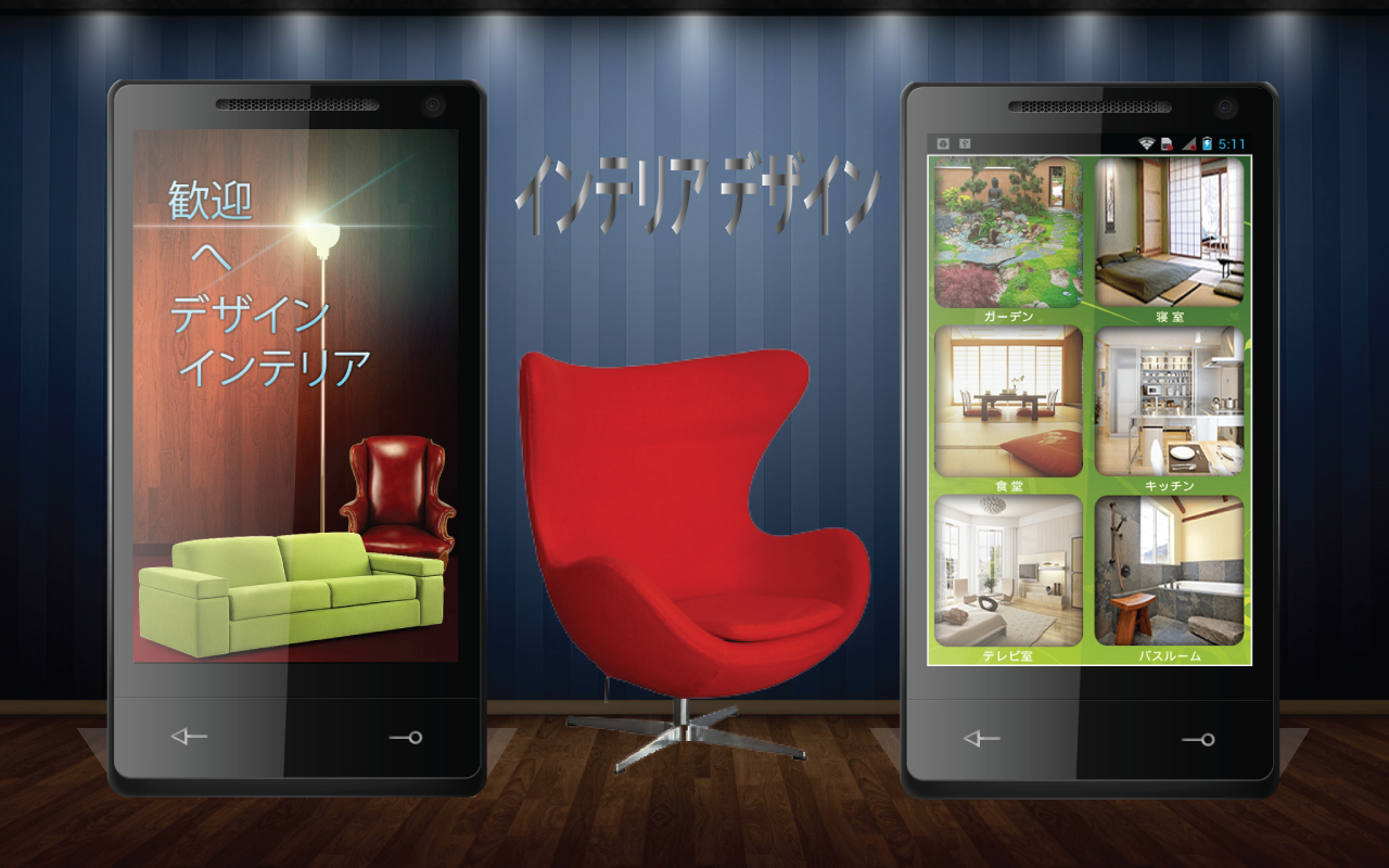 Interior design android apps on google play Interior design apps
