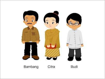 印尼为孩子们