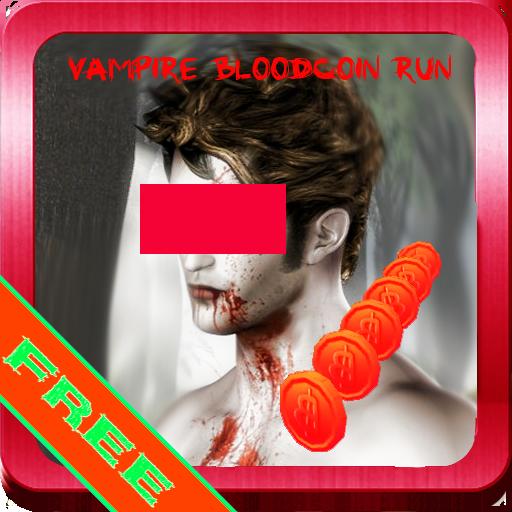 吸血鬼运行3D : Bloodcoin佐贺 休閒 App LOGO-APP試玩