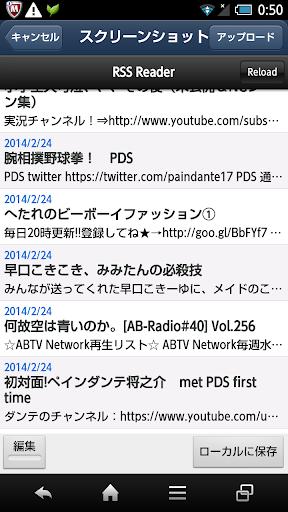 日本人による日本人のための面白動画