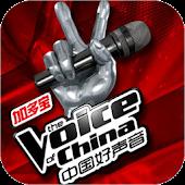 中国好声音正版合集