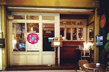 步道咖啡館 Café Strada