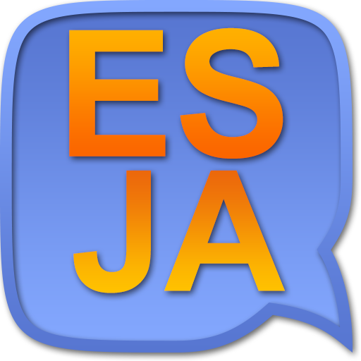 Spanish Japanese dictionary 書籍 App LOGO-APP開箱王