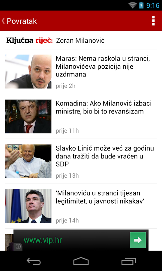 Večernji list- screenshot
