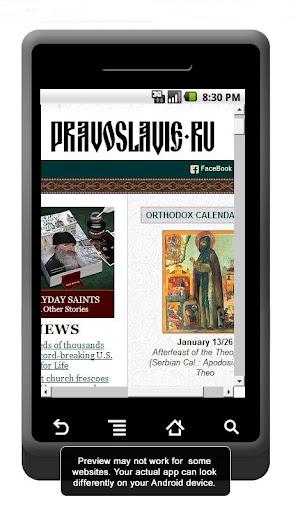 Pravoslavie.ru