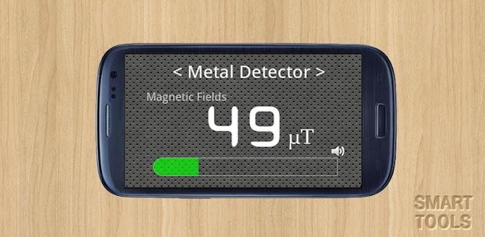 金屬探測器 - Metal Detector