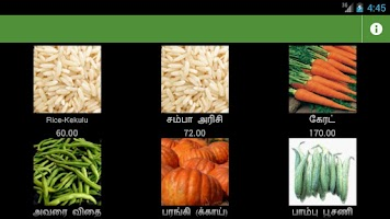 Screenshot of Yield Price Sri Lanka