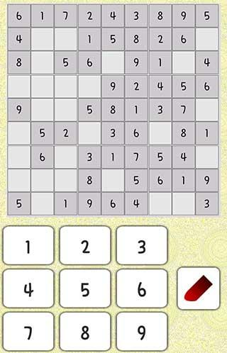 Sudoku Game: free version