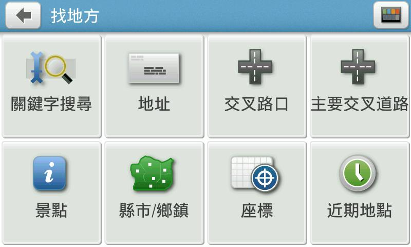 MioMap Taiwan - screenshot