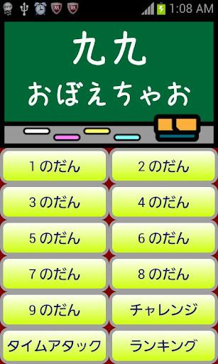 STUDY KUKU Multiplication
