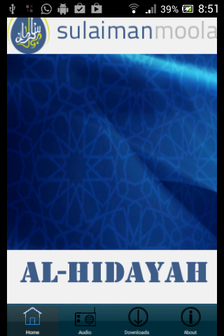 alHidayah