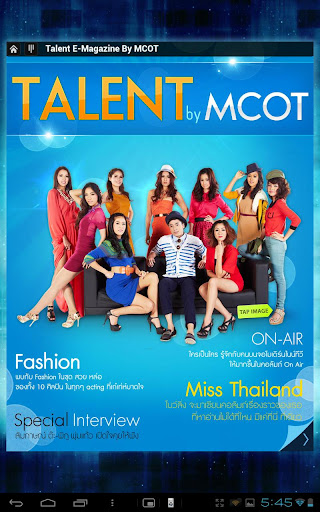 Talent by MCOT