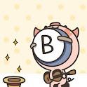 폰꾸미기 혈액형B형 돈이최고 logo