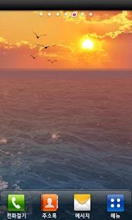 Ocean Wave Time Change 3D Live