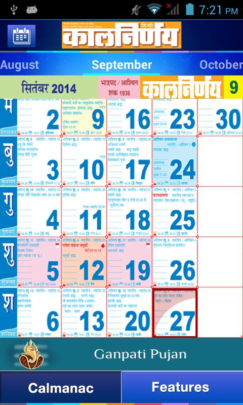 marathi movie screenplay pdf free download
