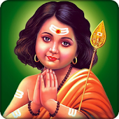 Vinayagar - God Songs
