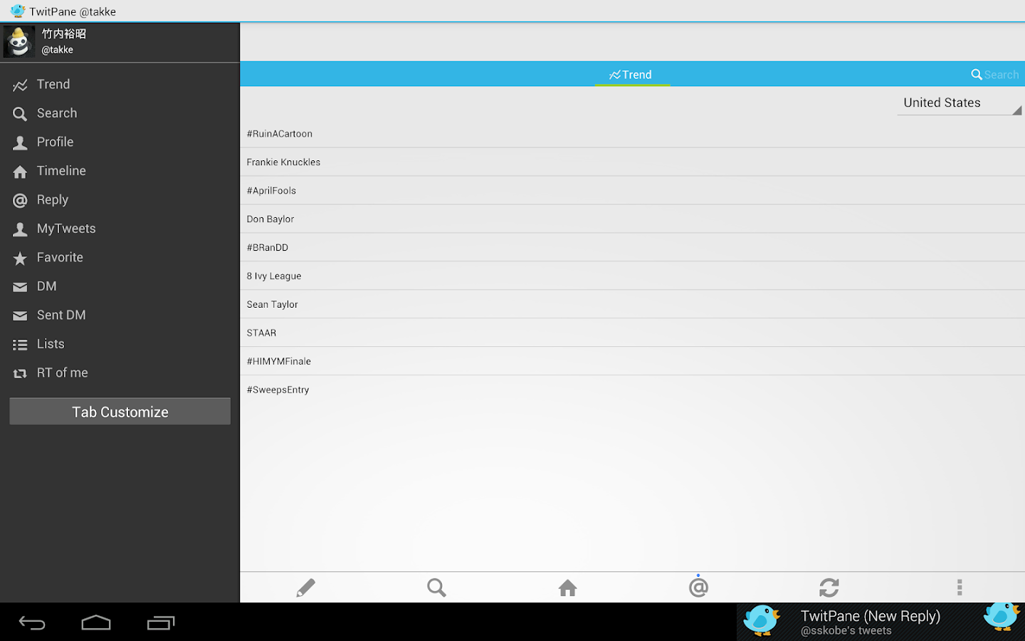 TwitPane for Twitter- screenshot