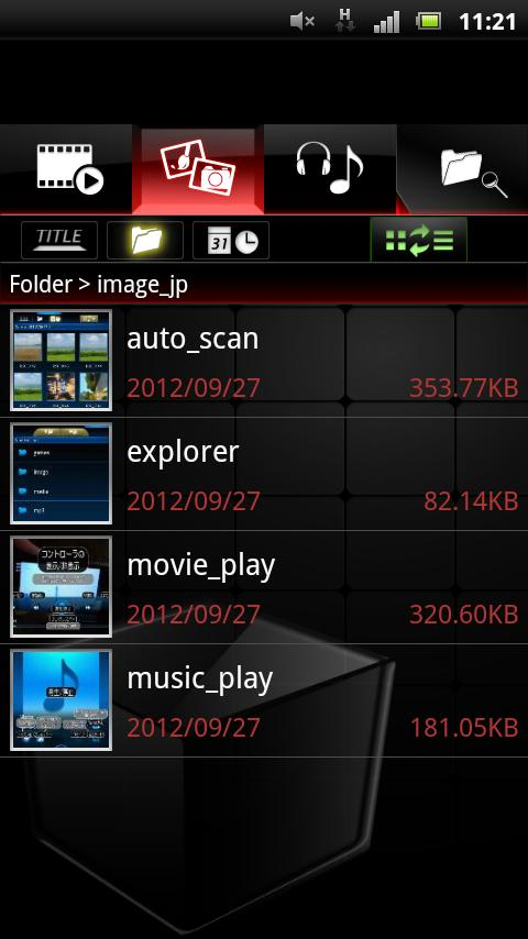 nswPlayer - screenshot