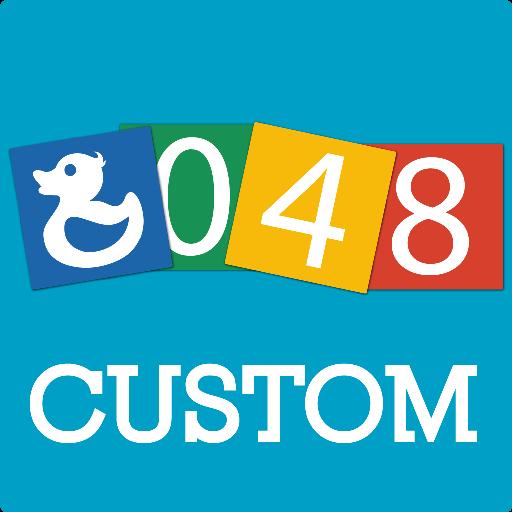 2048 Custom