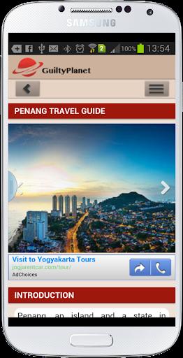 马来西亚旅行指南