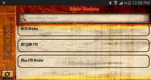 【免費娛樂App】All FM Radio-APP點子