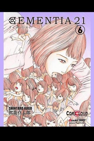 ディメンシャ 21 Vol.6 (日本語のみ)