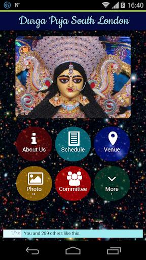 South London Durga Puja