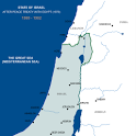 Israel History Maps icon